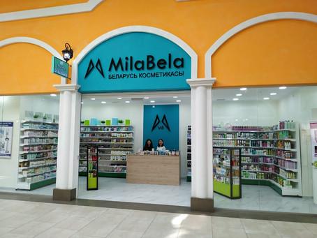 Грандиозное открытие магазина MilaBela в Молле Апорт