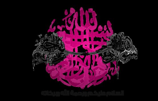 I Love Pink 186f42_bf6af02af1ed4b56bb2c0304bdabbe4e~mv2