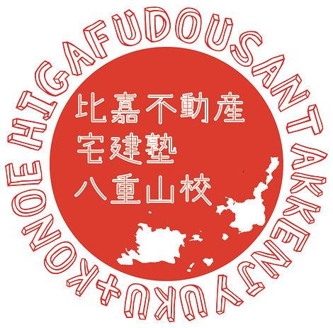 ロゴ案丸のみssiro.jpg