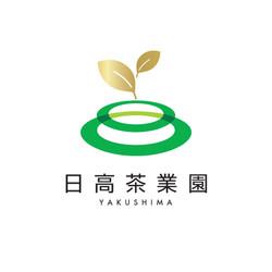 r022日高茶業園-ロゴ.jpg