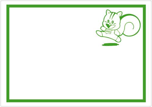 グリーンコープ