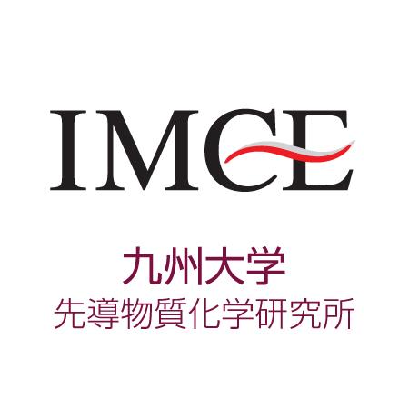 九州大学 研究所ロゴ