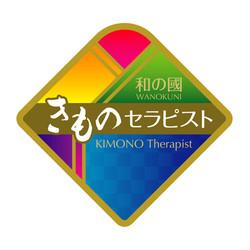 r036きものセラピストカラー2.jpg