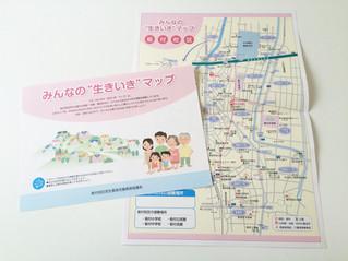 地域のマップ ~お年寄り世帯へ~