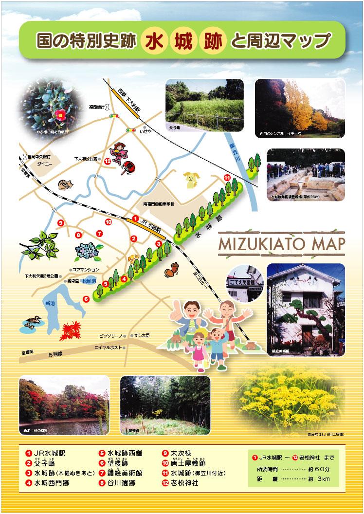 大野城市 地域散策マップ