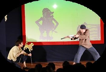 バンバンとトラ舞台写真