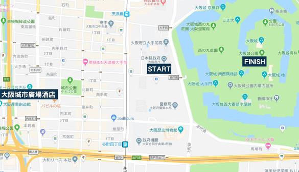 大阪城市廣場酒店步行到起跑點及終點只需10-15分鐘