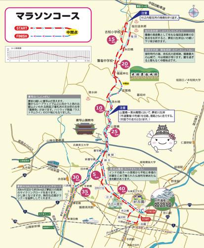 himeji-course.jpg