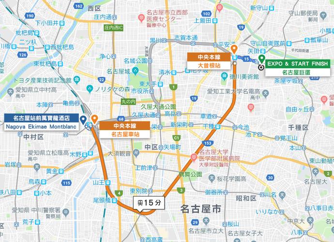 nagoya map.jpg