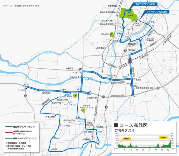 kumamoto map.png