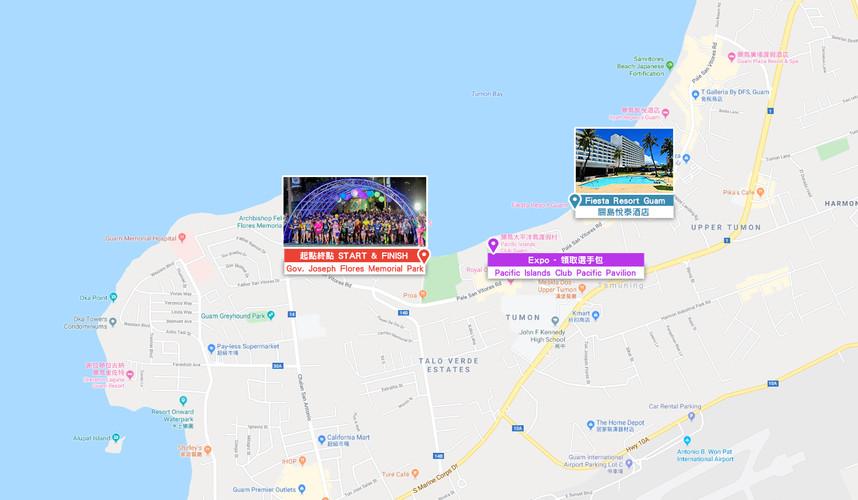 guam map.jpg