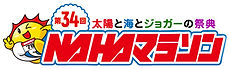 naha-package-logo.jpg