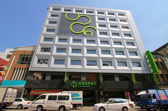 成旅晶贊飯店-民權館
