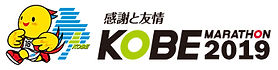 kobe-package-logo.jpg