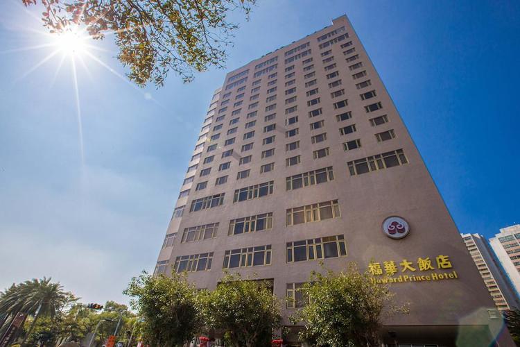 台中福華大飯店 (3).jpg