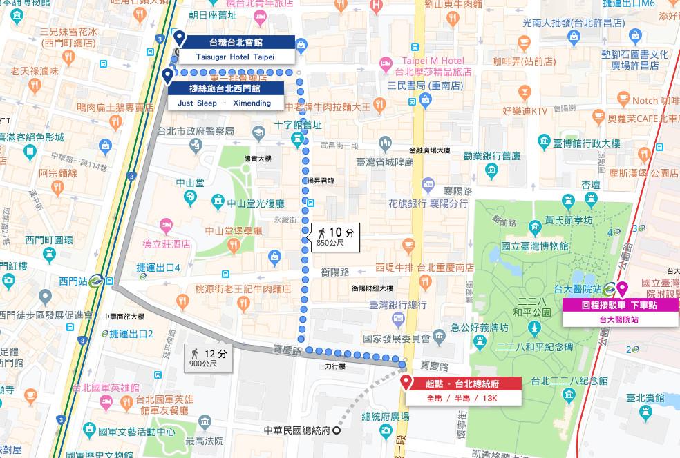 scm taipei map.jpg
