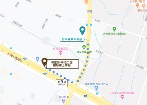 台中福華大飯店 (2).jpg