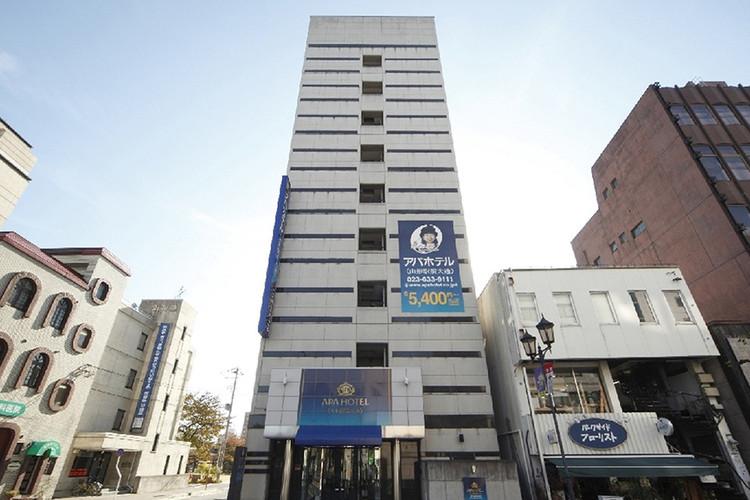 山形站前大通APA飯店