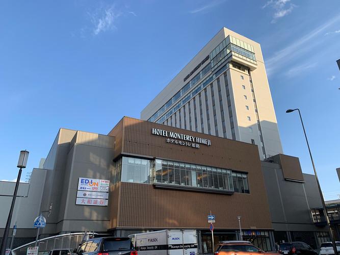 姬路蒙特利酒店 (3).jpg
