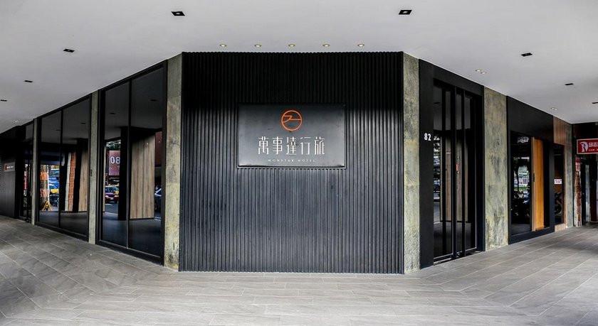 萬事達行旅中華店 (1).jpg