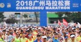 Social Share Image guangzhou.jpg