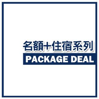package deal.jpg