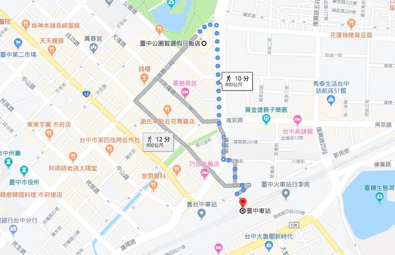sunmoonlate hotel map.jpg