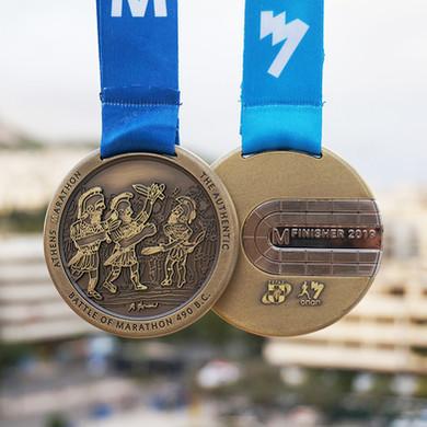 Athens medal.jpg