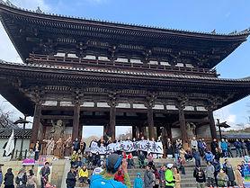 京都馬拉松 (3).JPG