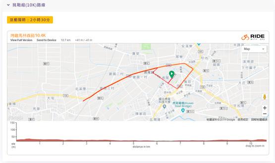10K路線高度圖.jpg