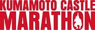 kumamoto_logo.jpg