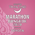 amazing thai logo.jpg