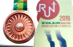 eva half marathon medal.png