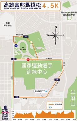 4.5公里路線圖
