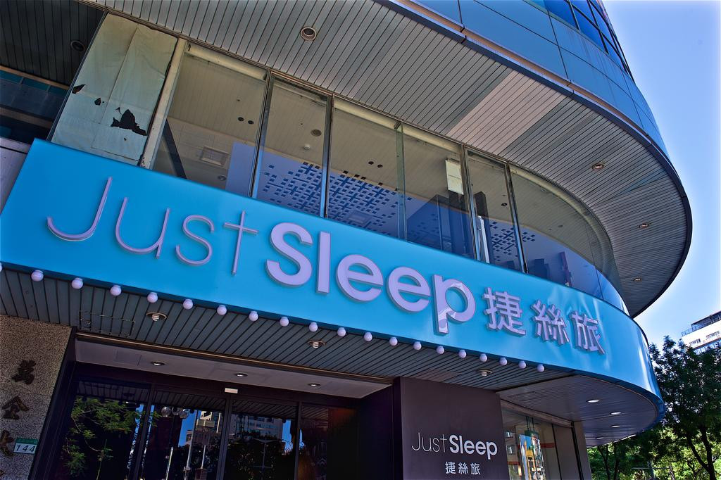 Just Sleep – Ximending (1).jpg