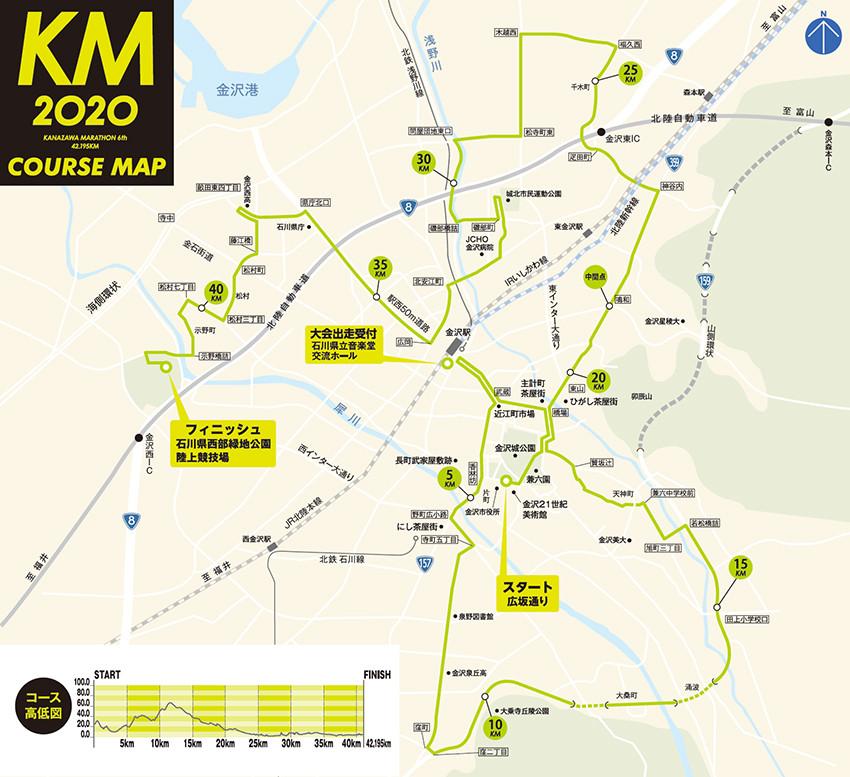 金澤馬拉松路線圖