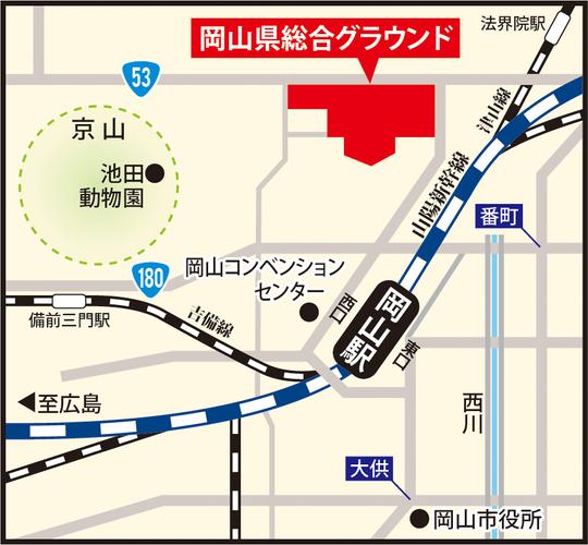 岡山馬拉松會場地圖