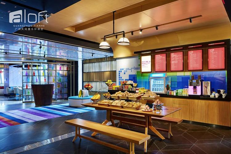 廣州天河雅樂軒酒店