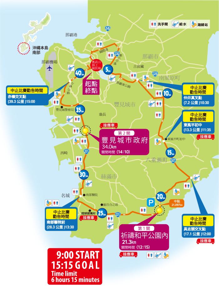 naha map.png