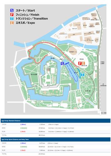 Osaka Castle Triathlon Map