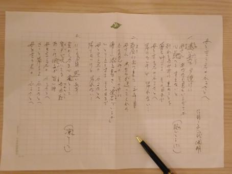 矢頭先生3部作・・・残すところあと1曲(^-^)