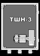 ТШН-3