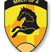 MechBr4.jpg