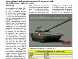 Die neuen Kampffahrzeugfamilien des russischen Heeres - eine erste Beurteilung