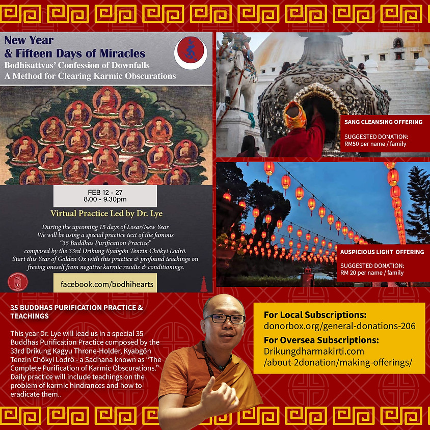 Chinese Lunar New Year 16 Days Auspicious Offerings