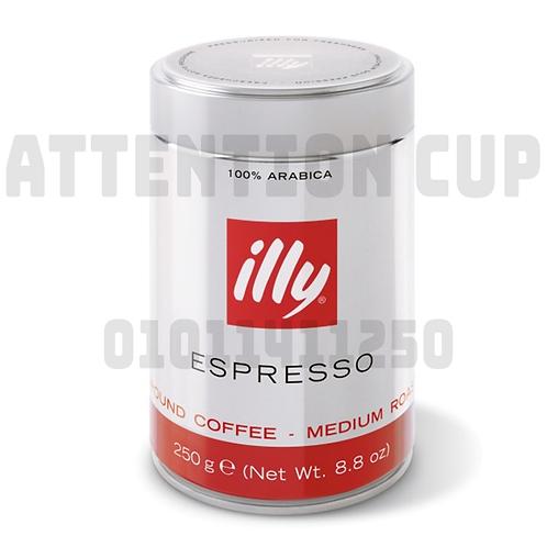 illy espresso normal roast 250g
