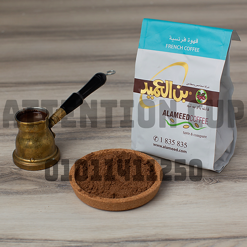 Al-Ameed French Coffee 250g