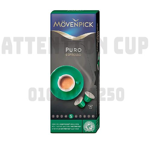 Mövenpick Puro Espresso Coffee Capsules
