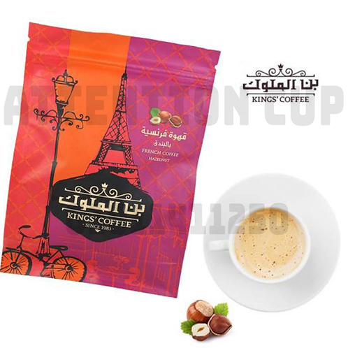 Kings French Coffee 250g