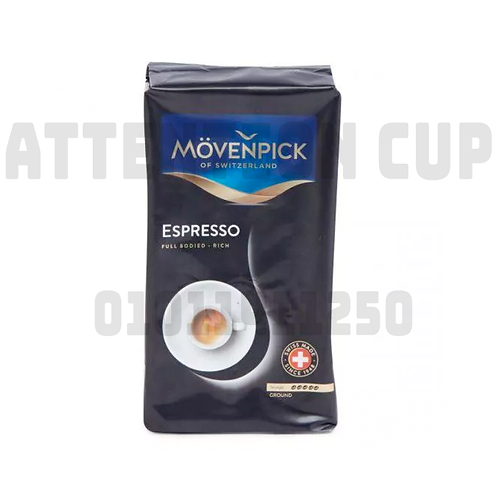 Mövenpick Espresso Coffee 250g